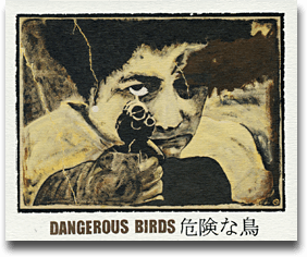 wine-label-dangerous-birds-4